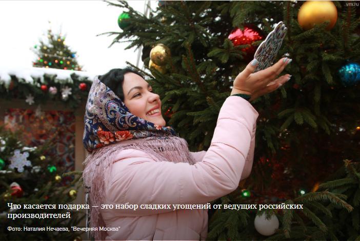 Первые зрители посетили Кремлевскую елку