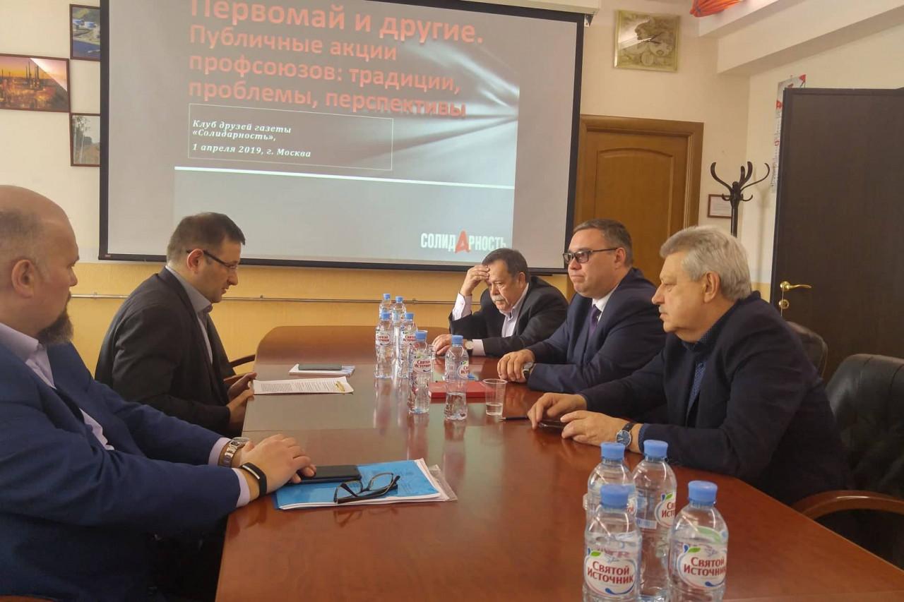 Михаил Антонцев принял участи в заседании клуба друзей газеты «Солидарность»
